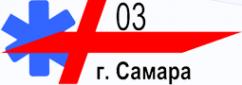 Логотип компании Областная станция скорой медицинской помощи