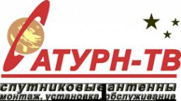 Логотип компании Сатурн-ТВ