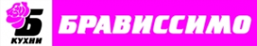 Логотип компании Брависсимо