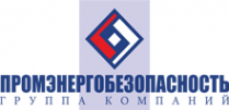 Логотип компании Промэнергобезопасность