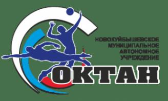 Логотип компании ОКТАН